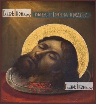 Усекновение главы Иоанна Предтечи, печатная икона