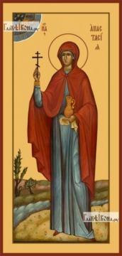 Анастасия Римская (ростовая), икона на дереве печатная