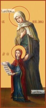 Анна Праведная с Богородицей (ростовая), икона на дереве печатная