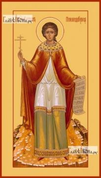 Василиса Никомидийская (ростовая), икона на дереве печатная