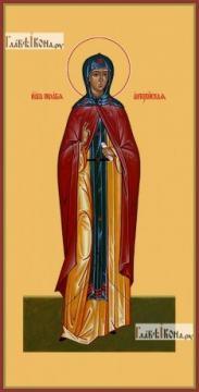 Пелагия Антиохийская (ростовая), икона на дереве печатная