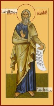 Авель праотец, праведный (ростовой), икона печатная