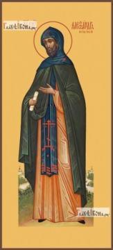 Александр Невский (ростовой), икона на доске печатная