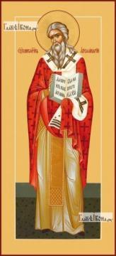 Аполлинарий Равеннский, икона на дереве печатная
