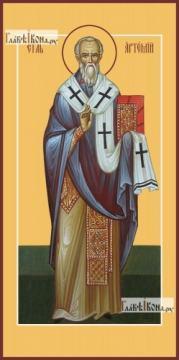 Артемий (Артемон) Солунский святитель, икона на дереве печатная