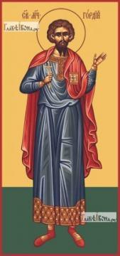 Гордий Каппадокийский, икона на дереве печатная