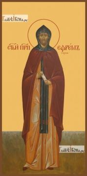 Ефрем Сирин (ростовой), икона на дереве печатная