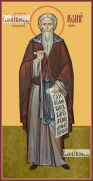 Иоанн Рыльский, ростовой, печатная на дереве икона