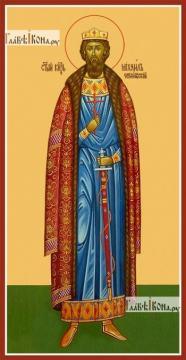 Михаил Черниговский, печатная на дереве икона