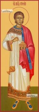 Стефан архидиакон, печатная икона