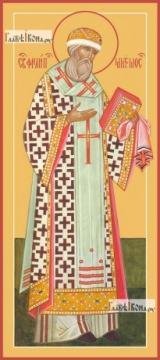 Филипп, митрополит Московский, печатная икона