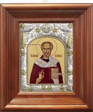 Николай Чудотворец Мирликийский, икона в ризе, артикул 41715 - вид в киоте