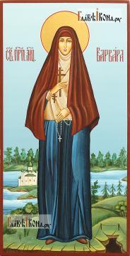 Варвара Алапаевская (с пейзажем), писаная икона
