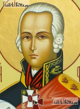 Икона Феодора Ушакова с простым фоном - лик в деталях