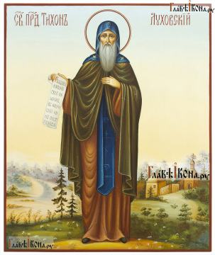 Святой Тихон Луховский, писаная икона артикул 6243