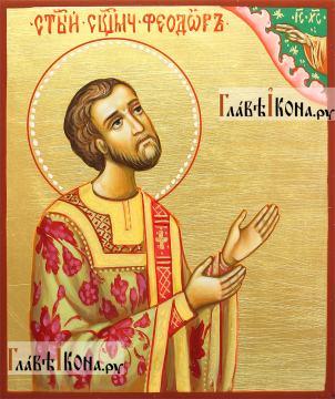 Феодор Смирнов, священномученик, диакон - рукописная икона