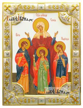 Софья, Вера, Надежда, Любовь, икона в посеребренной ризе, 18х24 см.