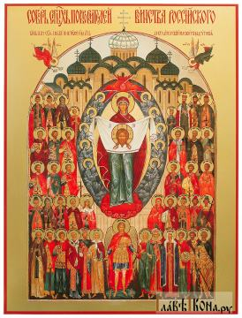 Собор святых покровителей воинства Российского, икона печатная на доске