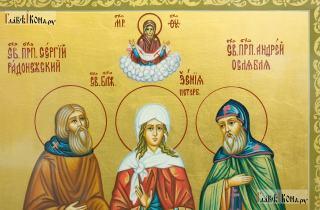 Семейная икона с тремя святыми: Сергий, Ксения, Андрей (детали)