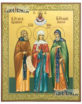 Семейная икона с тремя святыми: Сергий, Ксения, Андрей