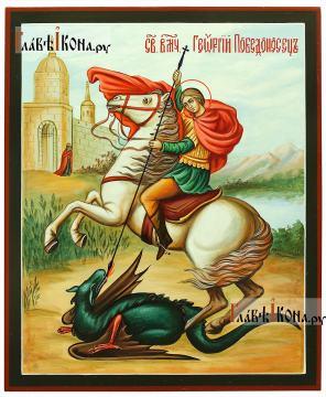 Великомученик Георгий, икона писаная темперой в живописном стиле