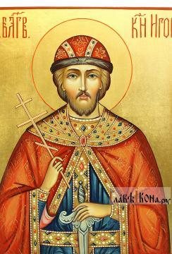 Благоверный князь Игорь Черниговский, икона писаная на доске (детали образа)