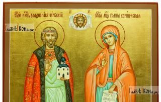 Семейная икона с двумя святыми покровителями:  Владиславом и Галиной (детали)