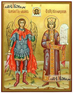 Семейная писаная икона со святыми: Михаилом и Ириной