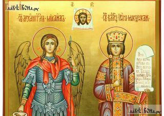 Семейная писаная икона со святыми: Михаилом и Ириной (детали)