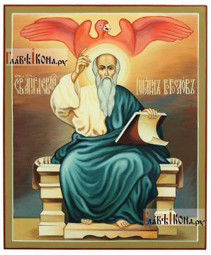 Иоанн Богослов (на троне, с орлом), написаная икона