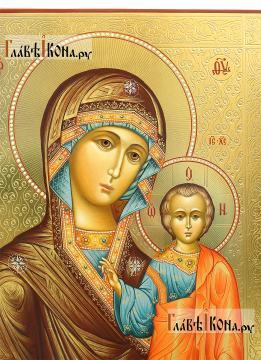 Казанская икона Божией Матери, оформление - чеканка и золочение (детали)