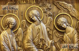 Резная икона Троицы Пресвятой, артикул 22311 - детали