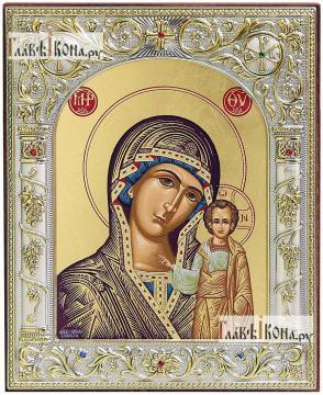 Икона Казанская, серебро, греция, 12х14 см