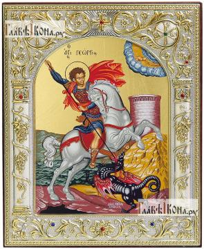 Георгий Победоносец, серебряная икона, греческая, 12х14 см