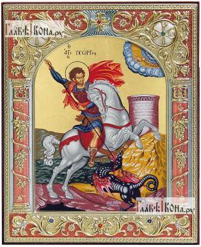 Икона Георгия в серебряном окладе, греческая, 12х14 см, с эмалью
