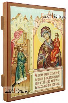 Нечаянная Радость, рукописная икона, размер 22х28 см - вид сбоку