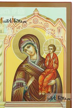 Нечаянная Радость, рукописная икона, размер 22х28 см - детали образа