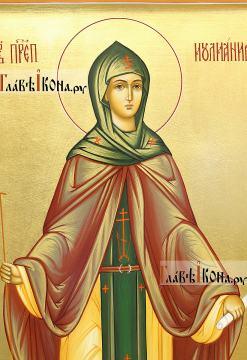 Мерная икона Иулиании Московской, ширина 30 см - детали образа