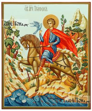 Рукописная икона святого Трифона, артикул 510