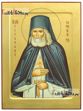 Святой Серафим Саровский, писаная икона на золотом фоне