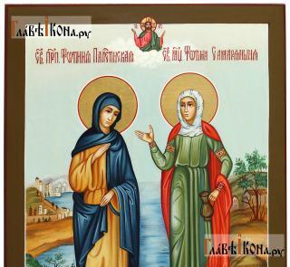 Рукописная икона с двумя Фотиниями, артикул 441 - лики