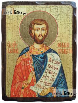 Иоанн Сочавский, состаренная икона 18х24 см