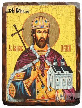 Владислав Сербский, икона состаренная 18х24 см
