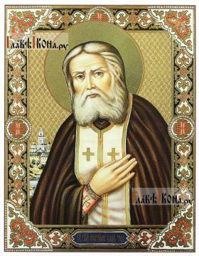 Серафим Саровский, печатная икона,  рамкой на полях