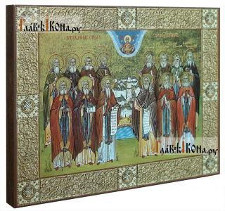 Оптинские старцы, икона печатная в киоте - вид иконы