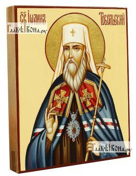 Писаная икона Иоанна Тобольского, артикул 556 - вид сбоку