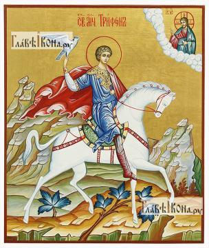 Мученик Трифон икона рукописная, артикул 6023