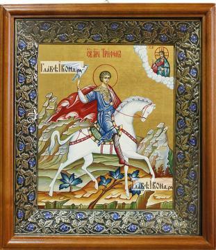 Мученик Трифон икона рукописная, артикул 6023 - вид в киоте