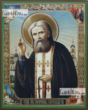 Серафим Саровский с клеймами по углам, икона литография