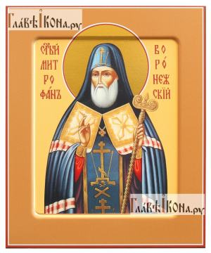Митрофан Воронежский, печатная на дереве икона